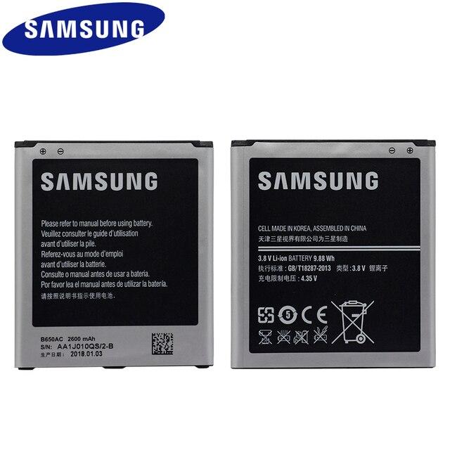SAMSUNG B650AC Para Samsung Galaxy Mega I9152 I9158 B650AC Autêntica Bateria Do Telefone 2600 mAh Substituição Bateria Do Telefone