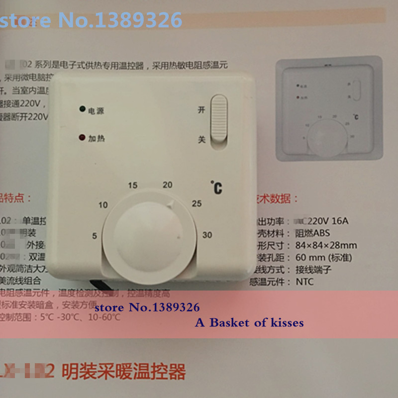 ФОТО thermostat floor cable temperature regulator10 ~ 60degrees. celsius 18 floors of the electrical wire switch warm room thermostat