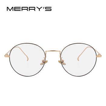MERRYS DESIGN Women Retro Optical Frames Eyeglasses Classic Glasses S8112