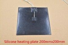 Силиконовые грелку Нагреватель черная силиконовая пластина 200 мм x 200 мм для 3d принтер Тепло Кровать 1 шт.