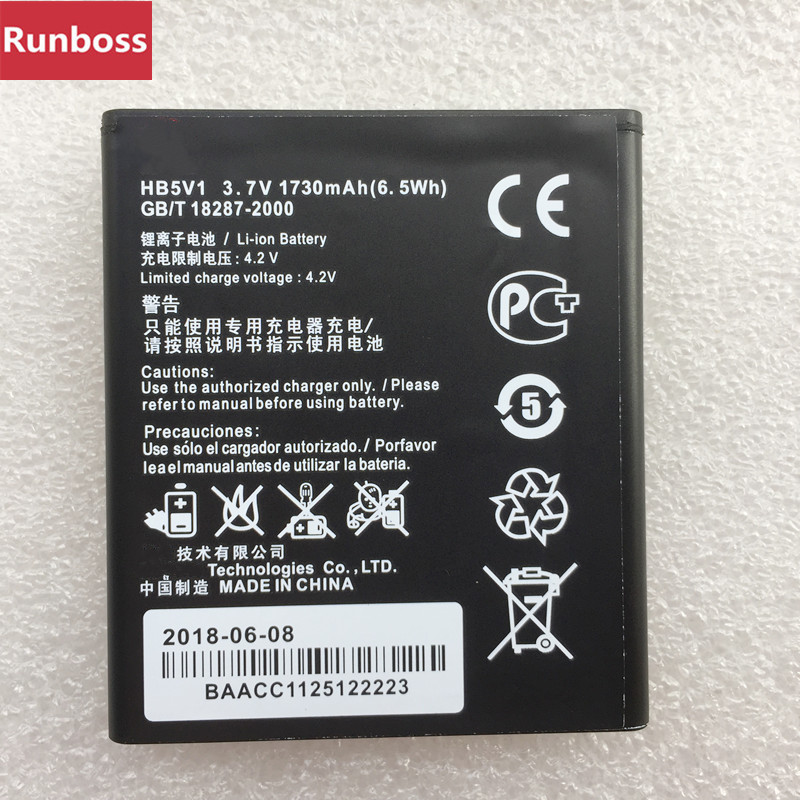 HB5V1 Batterie Pour Huawei Honneur Abeille Y541 Y541-U02 Monter W1 Y300 Y300C Y511 Y500 T8833 U8833 G350 Y535C Y516 Y336-U02 Y360-u61