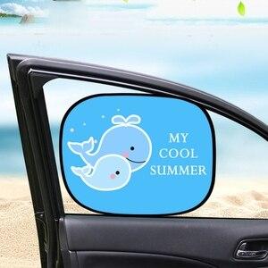 Image 3 - 2 قطعة لطيف الكرتون سيارة التصميم الستار كهرباء الامتزاز سيارة كتلة الشمس المضادة للأشعة فوق البنفسجية العالمي نافذة السيارة الطفل الشمس ظلال
