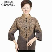 Jaqueta Feminina 2017 Fall Women Jacket Latest Fashion Winter Large size Loose Knitting Cotton Jacket Mom's Coat  lj150