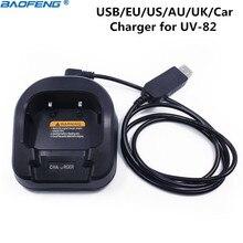 BAOFENG UV-82 EU/USB/Car/US/AU/UK зарядное устройство для портативного Baofeng UV-82 UV-82HX UV двухсторонняя рация UV82