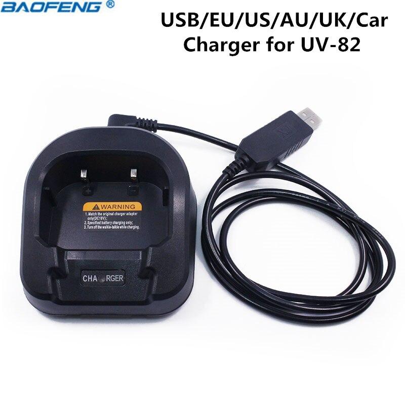 BAOFENG UV-82 L'UE/USB/Voiture/US/AU/UK Charge de La Batterie Chargeur pour Portable Baofeng UV-82 UV-82HX UV Deux-Radios Bidirectionnelles UV82 Talkie Walkie