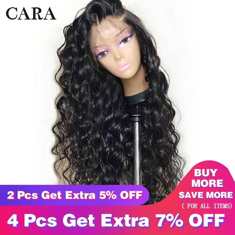 CARA Loose Wave 250% Tetthet Lace Front Human Hair Parykker Brazilian - Menneskelig hår (for svart)
