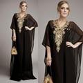 2016 Peru Vestido De Noite Vestidos Formais Africanos Vestido Preto Vestidos Formais Muçulmanos Indianos Saree Robe Arabe Abaya Robe Sirene
