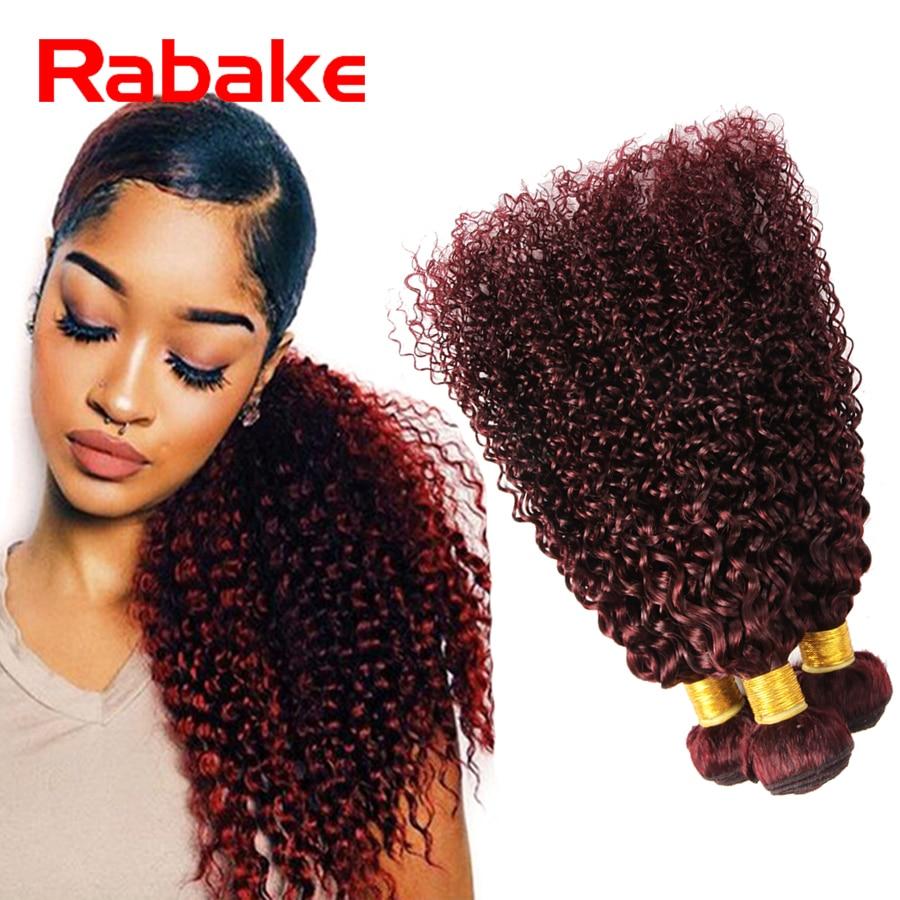 Red Burgundy Human Hair Weave Brazilian Kinky Curly Virgin Hair Brazilian Curly Virgin Hair