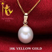 Big NYMPH 18K yellow gold natural pearl jewelry necklace pendant fine 10-11mm  with silver chain gift for women  [DBY005]