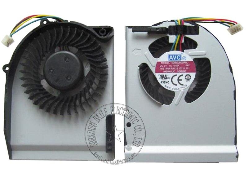 refroidisseur universel ventilateur moteur Haute qualité 16W chambre froide cooler