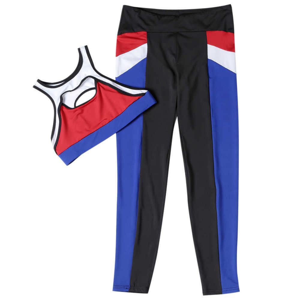 Belleziva トラックスーツ女性 2 個ヨガセットパッチワーク色ブロックジムフィットネススポーツスーツ女性のワークアウトの服スポーツウェア