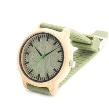 Zegarek drewniany BOBObird Booby