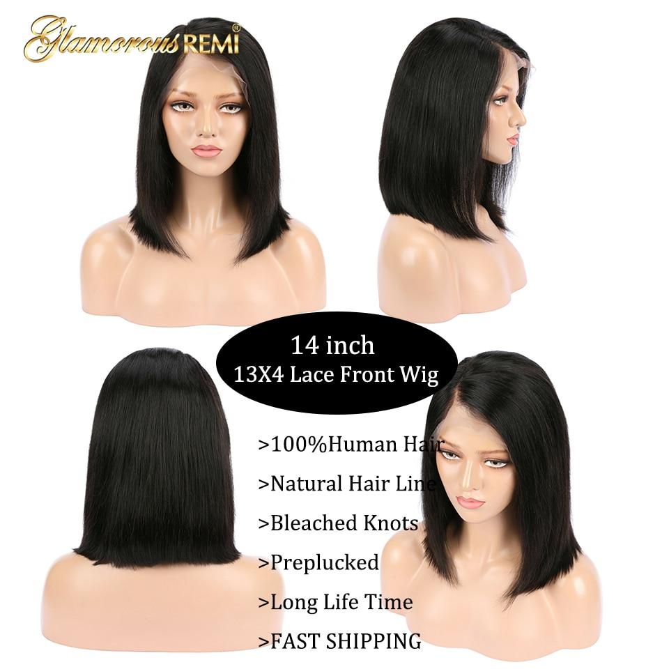 best wig 0