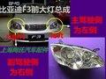 Para F3 BYD F3-R lâmpada do farol conjunto da lâmpada do farol faróis de alta-qualidade