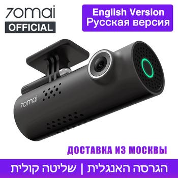 70mai samochód DVR APP angielski sterowanie głosowe 70 Mai Dash cam 1080HD Night Vision 130-stopień kąt WiFi 70mai Dash cam samochodowy Rejestrator tanie i dobre opinie REJESTRATOR samochodowy Nagrywanie cykliczne nadzór w czasie rzeczywistym funkcja WiFi G-Sensor głos noktowizor karta SD MMC nagrywanie cyklu mikrofon wideo kontroli dźwięku