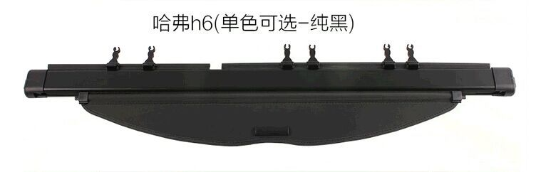 Free shipping Great Wall HAVAL H6 special modified car trunk cover material curtain separated block Security Shield Cover car rear trunk security shield cargo cover for volkswagen vw tiguan 2016 2017 2018 high qualit black beige auto accessories