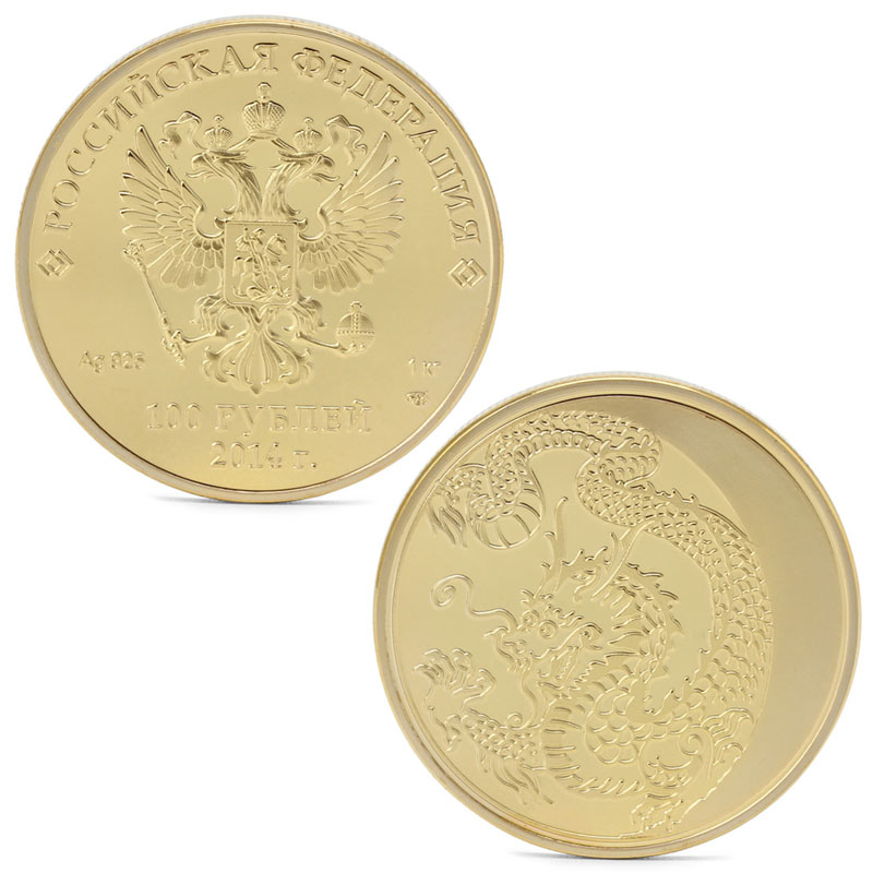 Gold Plated 2014 Russia Lunar Zodiac Year of the Dragon Commemorative Coin Token