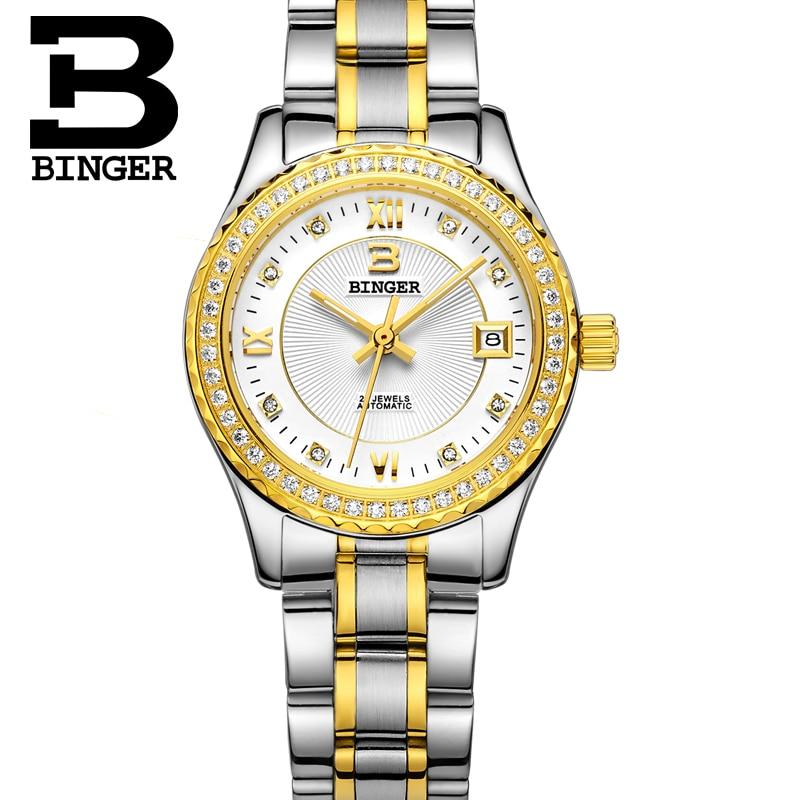 BINGER Outlets Store Switzerland  luxury brand Women's watches BINGER luminous Mechanical Wristwatches leather strap Waterproof clock B1112-8