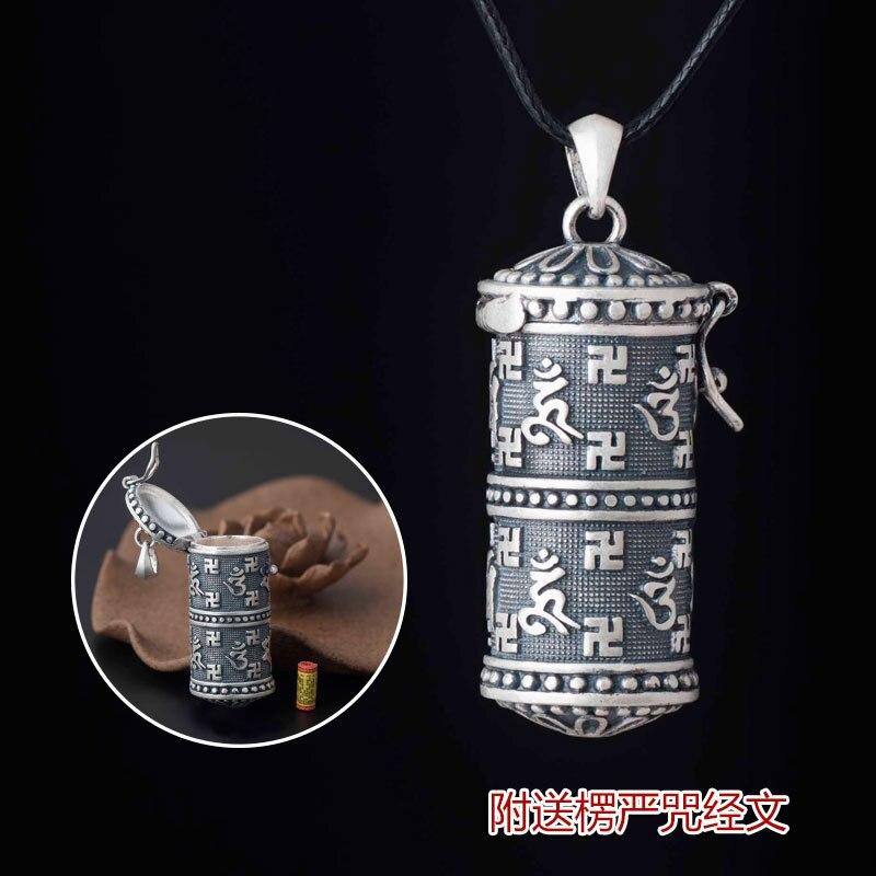 Pendentif rétro en argent Sterling véritable collier Six mots mâle femelle crémation urne magique amulette pendentif Kwu boîte Mantras pendentif