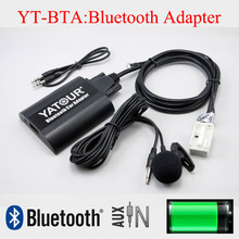 Yatour adapter bezdotykowy Bluetooth do VW 12pin Jetta Passat Golf Beetle Tiguan Touareg Fox