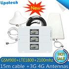 2G 3G 4G GSM Repeater 900 1800 2100 Tri-Band GSM 900 DCS 1800 WCDMA 2100 Cell Phone Signal Booster Celular Amplifier 4G Antenna
