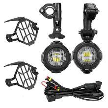 40 واط العالمي للدراجات النارية LED مساعدة ضوء مع حماية الحرس الوفير LED القيادة الضباب يمر مصباح لسيارات BMW R1200GS F800GS