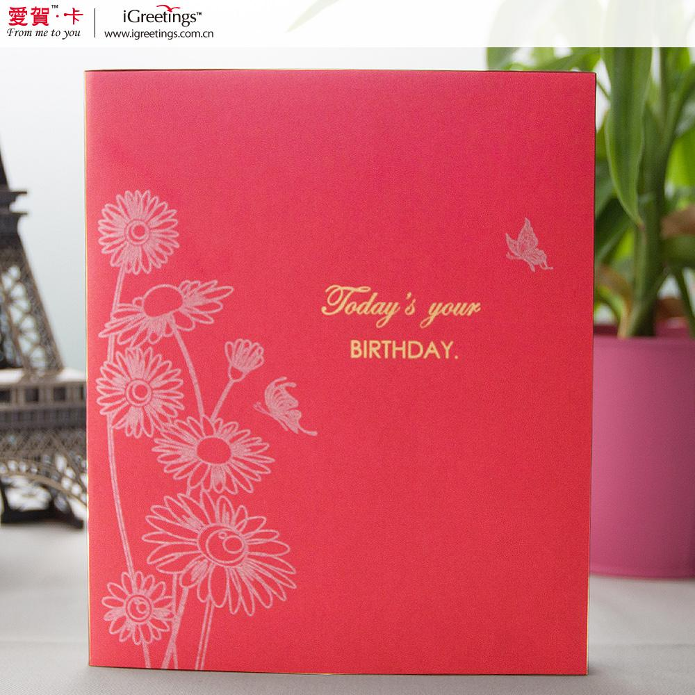 Three Dimensional Greeting Cards Birthday Love Music Exquisite Gilt Staff Minimalist High End Business In English On Aliexpress