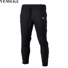 YEMEKE 2017 New Spring casual pants men brand clothing Leisure pure color Sweatpants quality male joggers Gray black