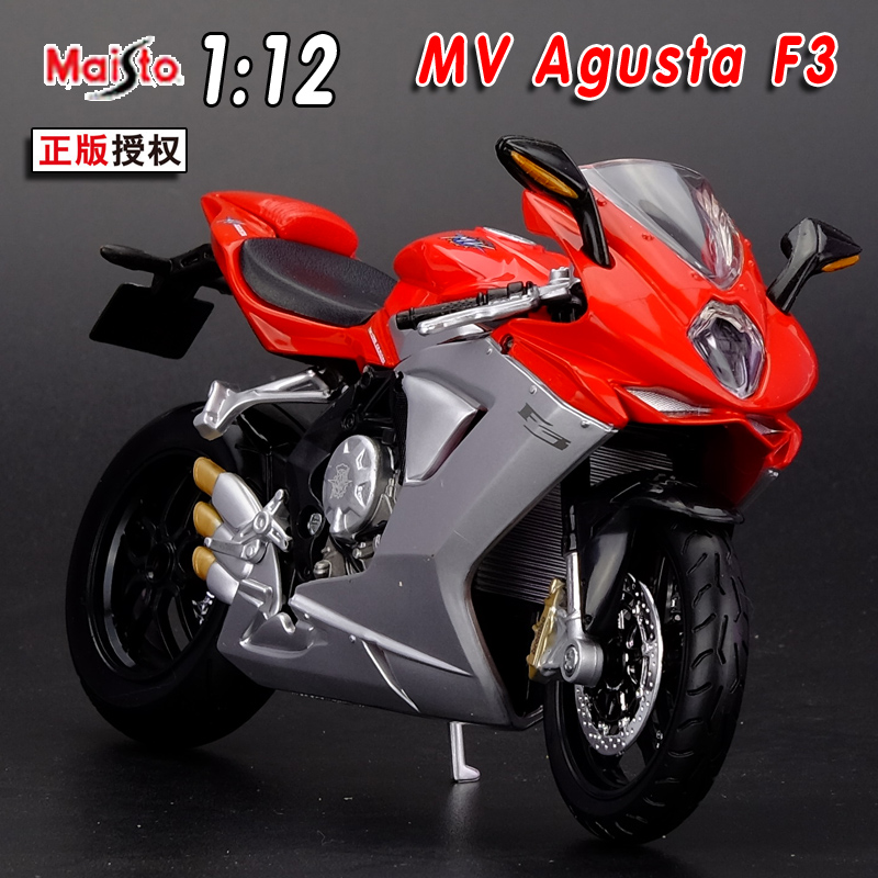 1:12 Alloy Motorcycle Model , High Simulation Metal Casting Motorcycle Toys,Agusta MV AGUSTA F3, Free Shipping