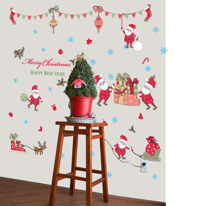 Merry christmas window stickers diy vinyl wall stickers for Glass home decor