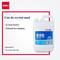1PCS Deli 7310 large capacity 2L water glue 2000ml liquid glue office home school business water glue