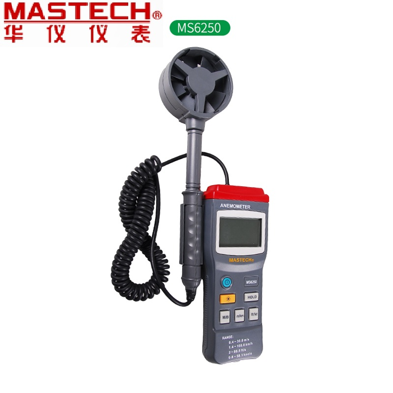Portable Professional MASTECH MS6250 Digital Anemometer Wind Speed Tester Meter With large LCD and back light Data Hold