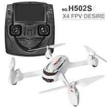 RC Drone Hubsan H502S X4 5.8G FPV With 720P HD Camera GPS Altitude One Key Return