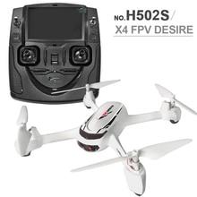 RC Drone Hubsan H502S X4 5.8G FPV With 720P HD Camera GPS Al