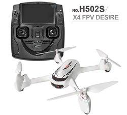 RC Drone Hubsan H502S X4 FPV 5,8g con La 720 p HD Cámara GPS altitud una tecla de modo de retorno sin cabeza RC Quadcopter de posicionamiento