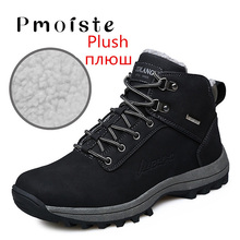 Big Size 45-47 Fashion Snow Boots Winter Wedges Lace Up Short Plush Warm Ankle Boots For Boys Black Shoes Man Casual Rubber все цены