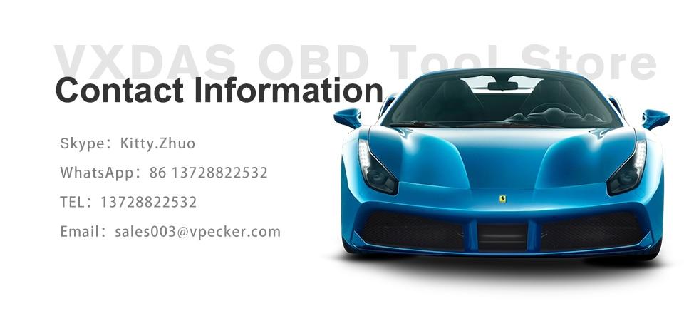 Contact Information-VXDAS Store