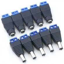 10 шт./5 комплектов синий мужской+ женский 12 В 2,1x5,5 мм DC разъем питания аудио AUX сварочная розетка разъем