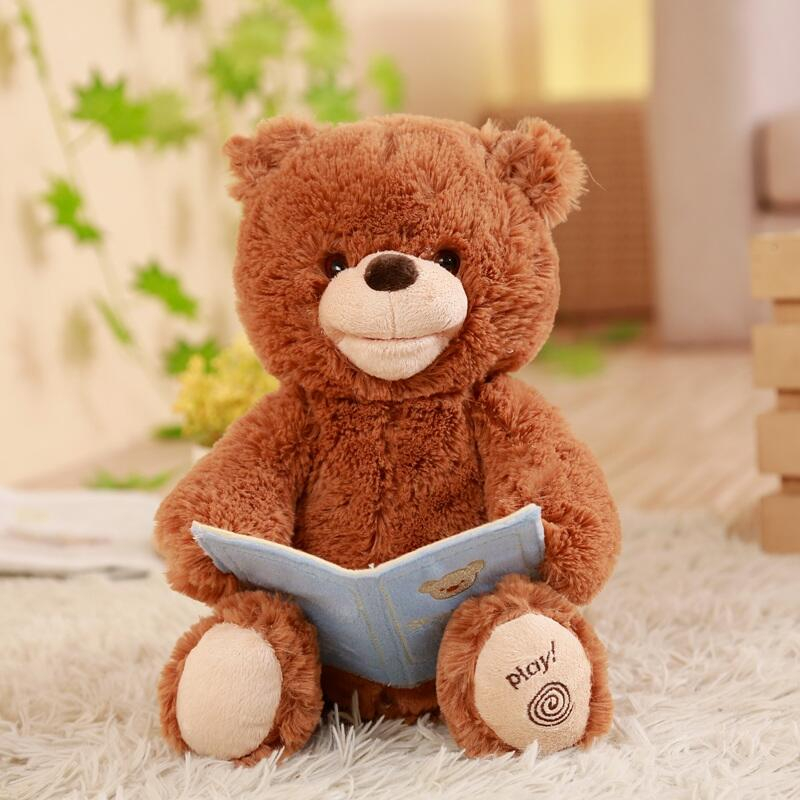 1pc 30cm Peek a boo Story time cubs Bear lovely soft filling electric toys teddy bear Educational Interactive Kids birthday Gift