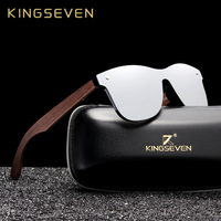 KINGSEVEN - Luxury Walnut Rimless Sunglasses 1
