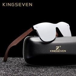 KINGSEVEN 2019 Luxury Walnut Wood Sunglasses Polarized Wooden Brand Designer Rimless Mirrored Square Sun Glasses For Women/Men