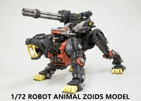 Model ROBOT ANIMAL ZOIDS 1/72 Handing Building Justice Freedom 00 Destiny Armor Unchained Mobile Suit Kids Toys