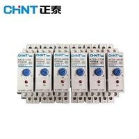 CHINT NTE8 10A 120A 480A CE 220V 50 60HZ Power Off Time Delay Relay Control Off