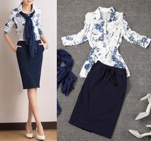 Long white denim skirt online shopping-the world largest long ...