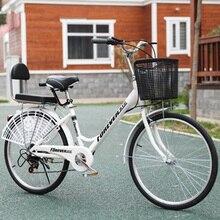 24 дюйма Скорость изменения взрослый велосипедный мужские и женские студенческие велосипеда обычные пригородных велосипед