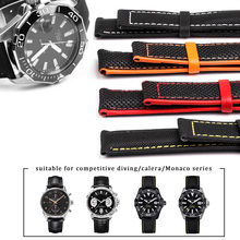 Nylon Leather Canvas Watchband For Omega Seamaster deville 19mm 20mm 21mm 22mm 23mm Watch Strap For AQUARACER Fifty Fathoms Belt