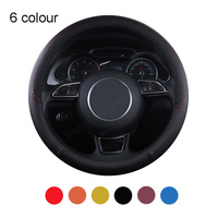 New 2016 HighQuality Car Steering Wheels Covers Steering Wheel Hubs Car Styling Steering Wheel For BMW