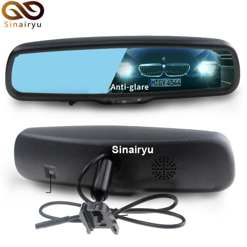 Clear view soporte especial del coche electrónica con atenuación automática espe