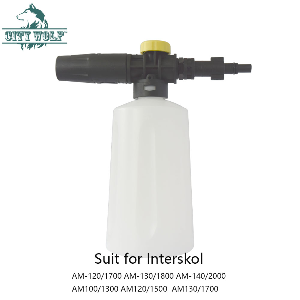 High Pressure Washer Snow Foam Lance For Interskol AM-120/1700 AM-130/1800 AM-140/2000 AM100/1300 AM120/1500 AM130 Car Washer