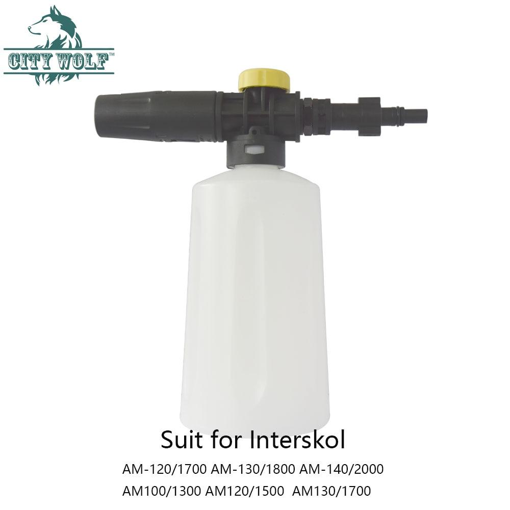 High Pressure Washer Snow Foam Lance For Interskol AM-120/1700 AM-130/1800 AM-140/2000 AM100/1300 AM120/1500 AM130 Car Washer